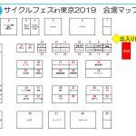 2019会場マップ