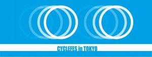 サイクルフェスin東京ロゴ