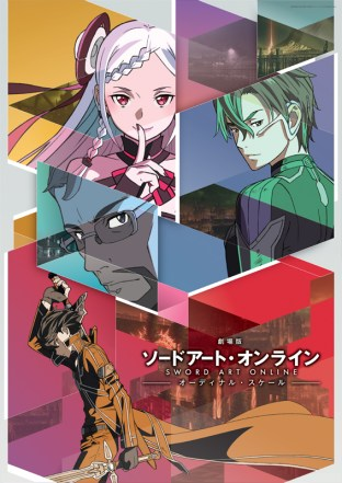 Sword Art Online The Movie - Ordinal Scale is set to be released nation wide in spring 2017.