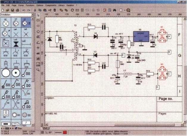 Hobby Electronics Circuits: Free Electronic Circuit