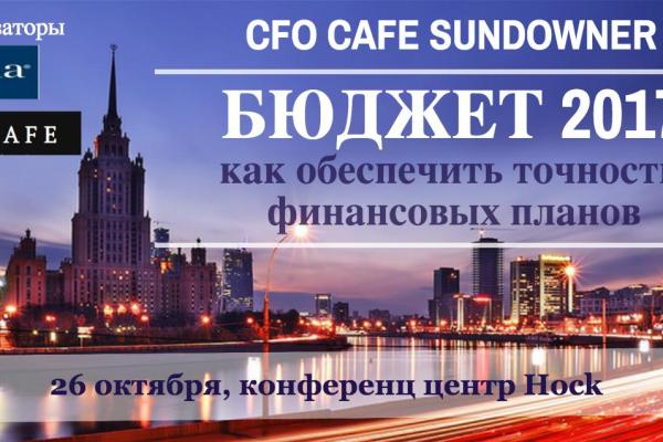 cfo cafe sundowner budget