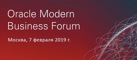 Oracle Modern Business Forum 2019