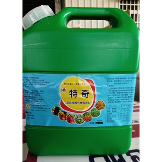 有機液態肥料 的拍賣價格 - 飛比價格