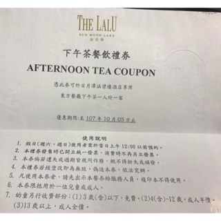 涵碧樓 下午茶 的價格 - 飛比價格