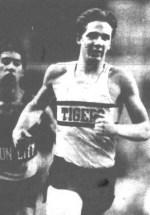 Carver Nebbe 1988