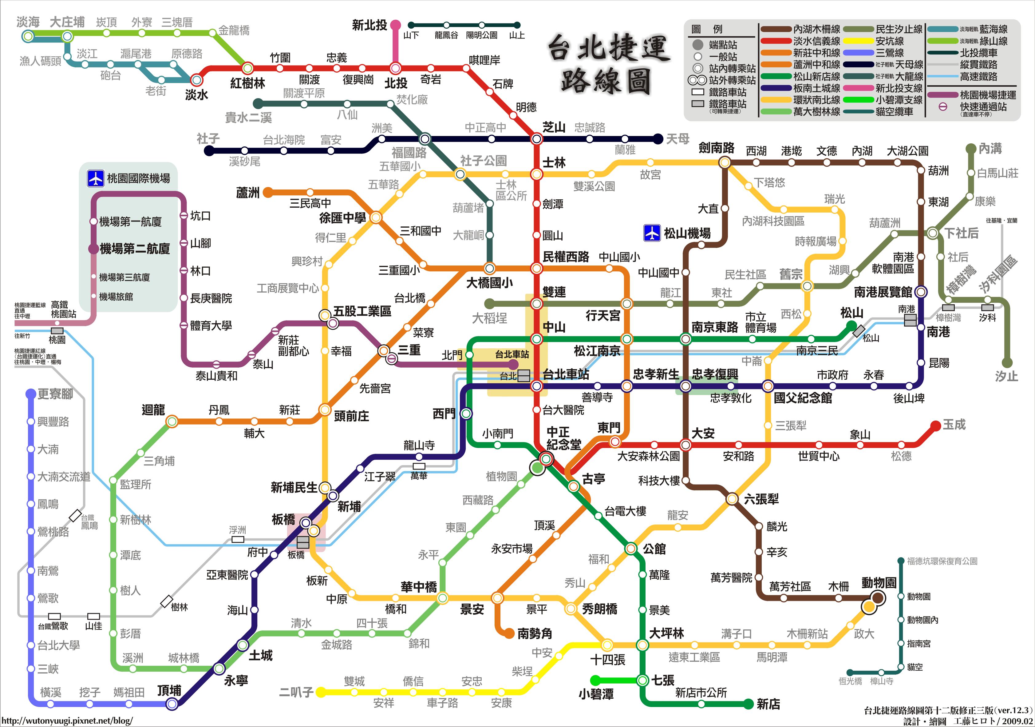 臺北捷運路線圖 (Taipei MRT Route Map)   逍遙文工作室