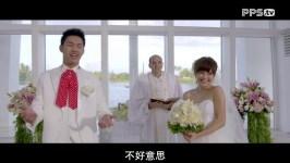 犀利人妻-幸福男不難 (87)
