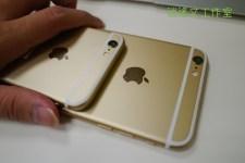 iPhone 6 & 6+25