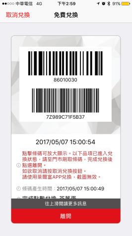 App HiLife00003