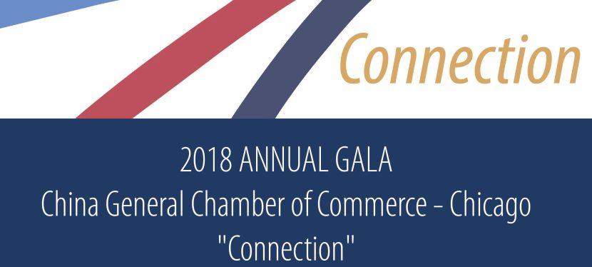 CGCC-Chicago 2018 Annual Gala