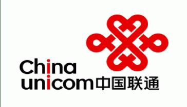 China Unicom 中国联通 -Business Development Manager