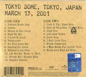 KISS - Off The Soundboard-Tokyo 2001 (Live) (Album Review)
