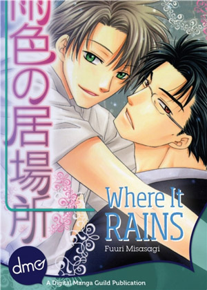 Where It Rains is now available