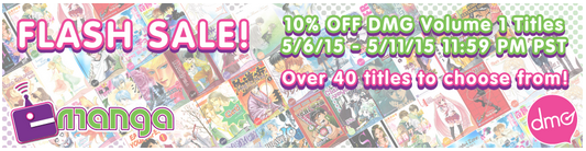 eManga_DMG_vol1s_flashSale