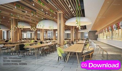 Download  Restaurant & Coffee Shop 09 Free