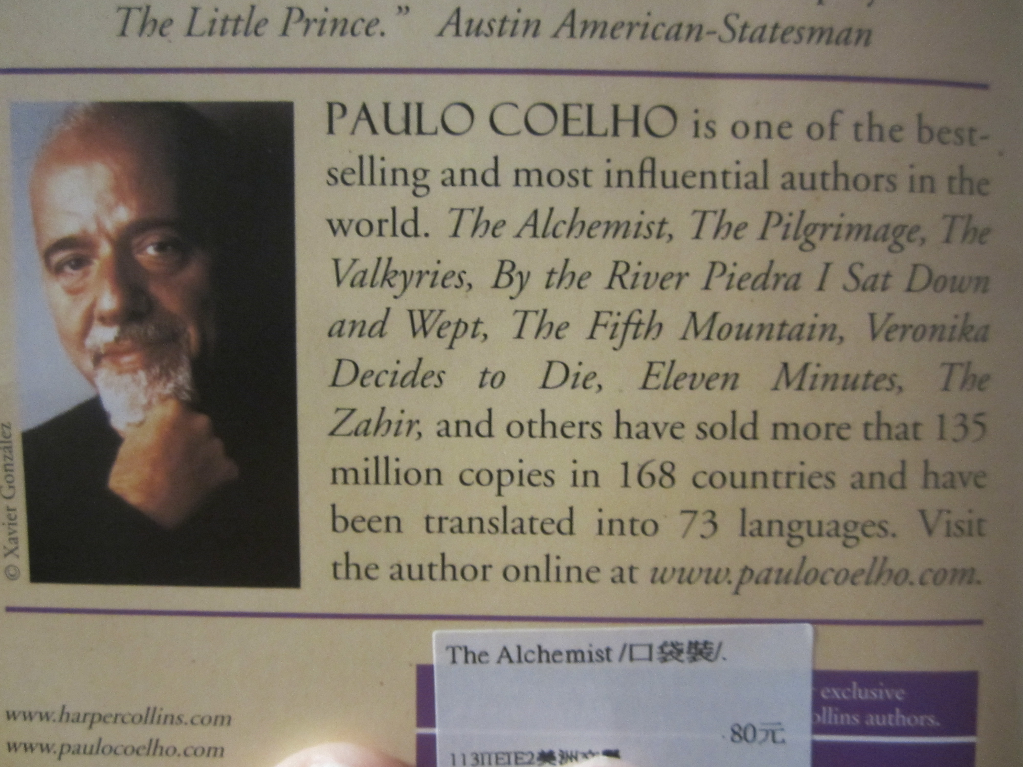 the alchemist by paulo coelho your personal legend cg  hong kong 2014