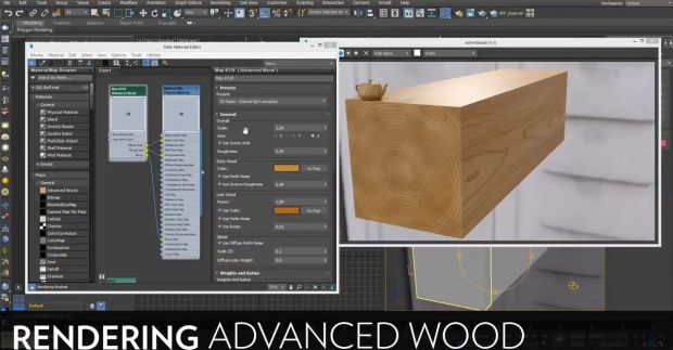 3DS Max 2019 – New Features