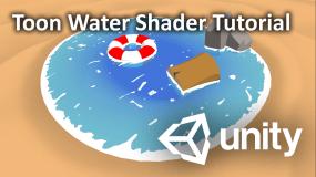 Unity Engine Toon Water Tutorial