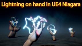 Lightning on Hand Effect | Unreal Engine Niagara Tutorial | UE4 Niagara Lightning