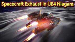 Spacecraft Exhaust Effect | Unreal Engine Niagara Tutorials | UE4 Niagara Spacecraft Exhaust