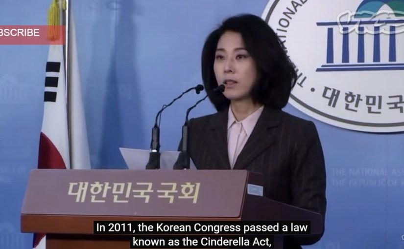 """South Korea Special- Internet Gaming Shutdown Law aka """"Cinderella Curfew"""""""