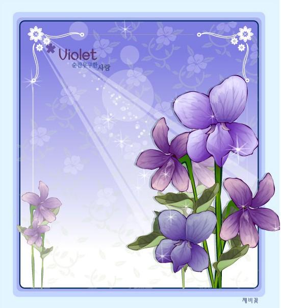 Violet Flower Frame Vector Free Download