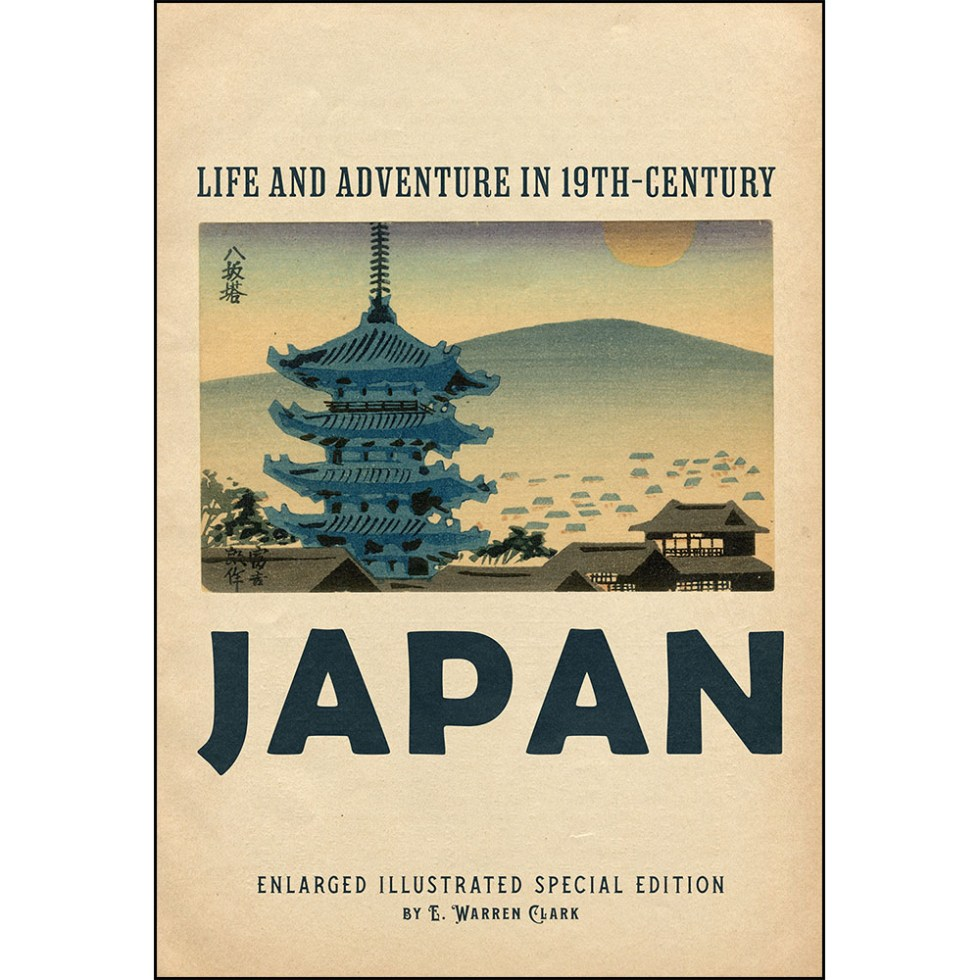Life and Adventure in 19th-Century Japan