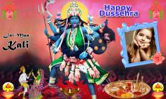 happy-dussehra-2016-frames-cg-special-fx-screenshot1