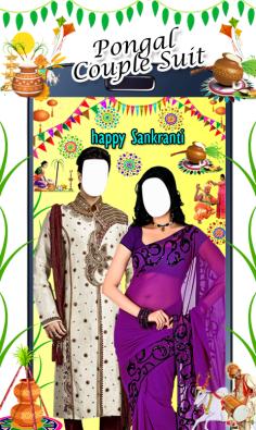 pongal-couple-photo-suit-cg-special-fx-screenshot1