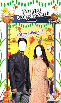 pongal-couple-photo-suit-cg-special-fx-screenshot4