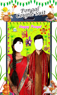 pongal-couple-photo-suit-cg-special-fx-screenshot6