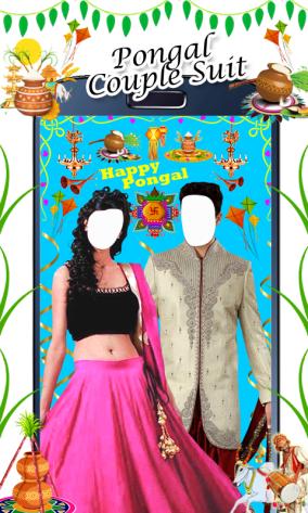 pongal-couple-photo-suit-cg-special-fx-screenshot7