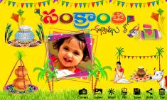 pongal-photo-frames-hd-cg-special-fx-screenshot4-copy
