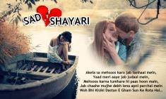 sad-shayari-photo-frames-cg-special-fx-screen-5