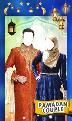 ramadan-couple-photo-suit-cg-special-fx-happy-ramadan-2017-screenshot 4