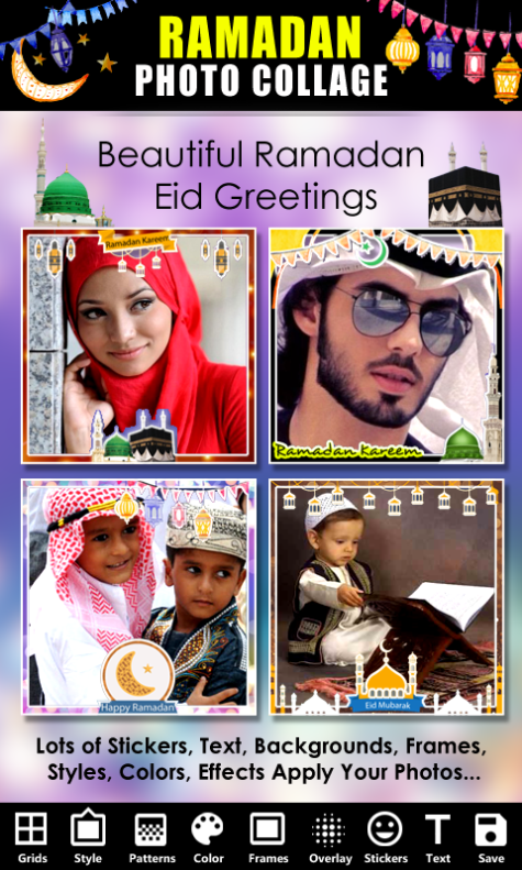 Ramadan-Photo-Collage-happy-ramadan-2017-cg-special-fx-screenshot 7