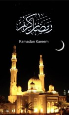 ramadan-wallpapers-happy-ramadan-2017-cg-special-fx-screenshot-4