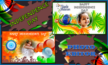 Happy-Independence-Day-Photo-Frames-2017-cg-special-fx-ScreenShot4