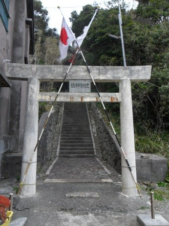 Steps from the lighthouse to the shrine