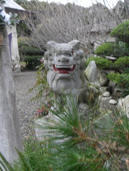 @ Nakiri Shrine