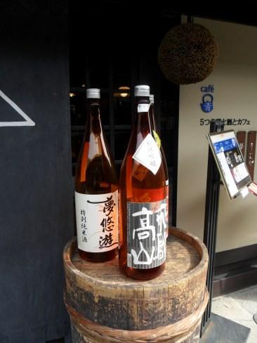 takayama food 16