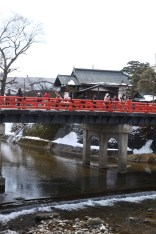 高山 Photos