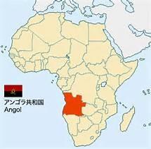 年表】アフリカ史(10)ー独立後の歩み④南部アフリカ - 比較 ...