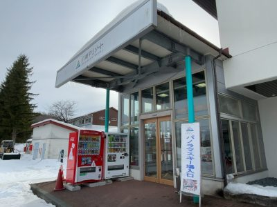 PANORAMA滑雪場入口