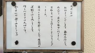 ファイル 2015-09-01 8 14 01.jpeg