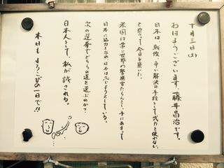 ファイル 2015-10-03 8 12 33.jpeg