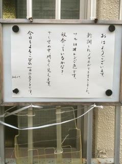 ファイル 2016-01-13 8 42 50.jpeg