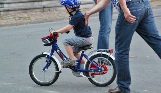 子どもが簡単に自転車に乗れるようになる練習方法【わが家編】