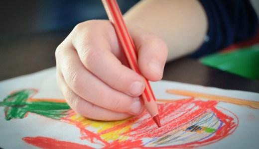 子どもの「絵」の褒め方にはコツがある