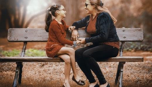 【本紹介】本当の国語力を親子で伸ばす方法とは